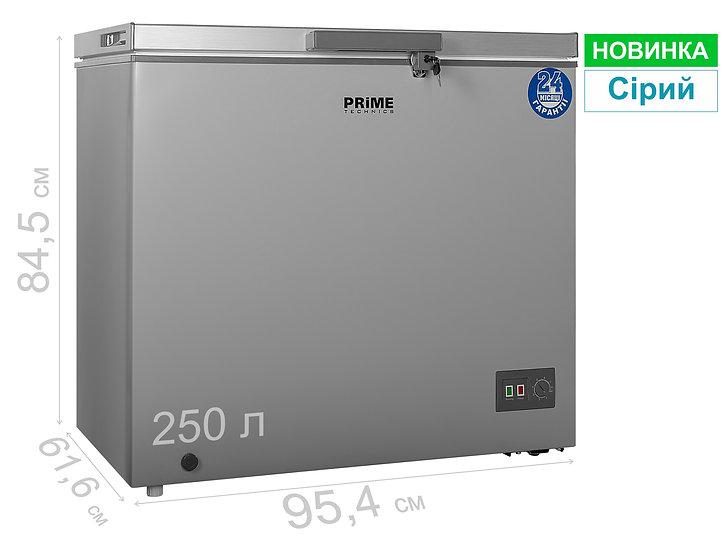 Морозильна скриня CS 25144 MX