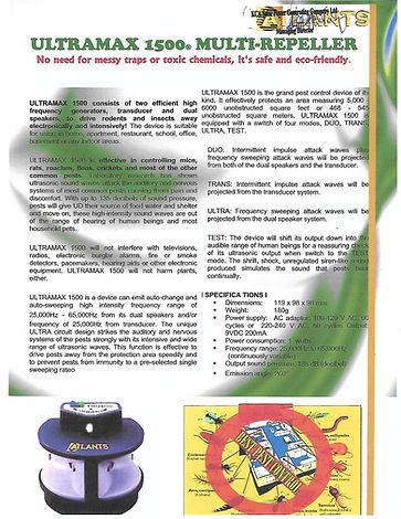 KCA Ultramax 1500.jpg