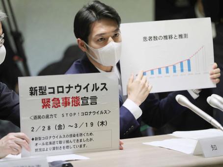 Usah leka kelonggaran PKP, belajarlah dari Hokkaido