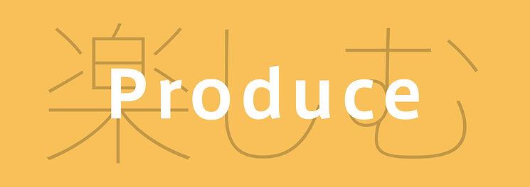 nestbuddy_HP_Produce.jpg