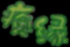 Yuen_Logo.png