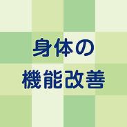 ボタン2.jpg