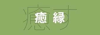 nestbuddy_HP_yuen.jpg