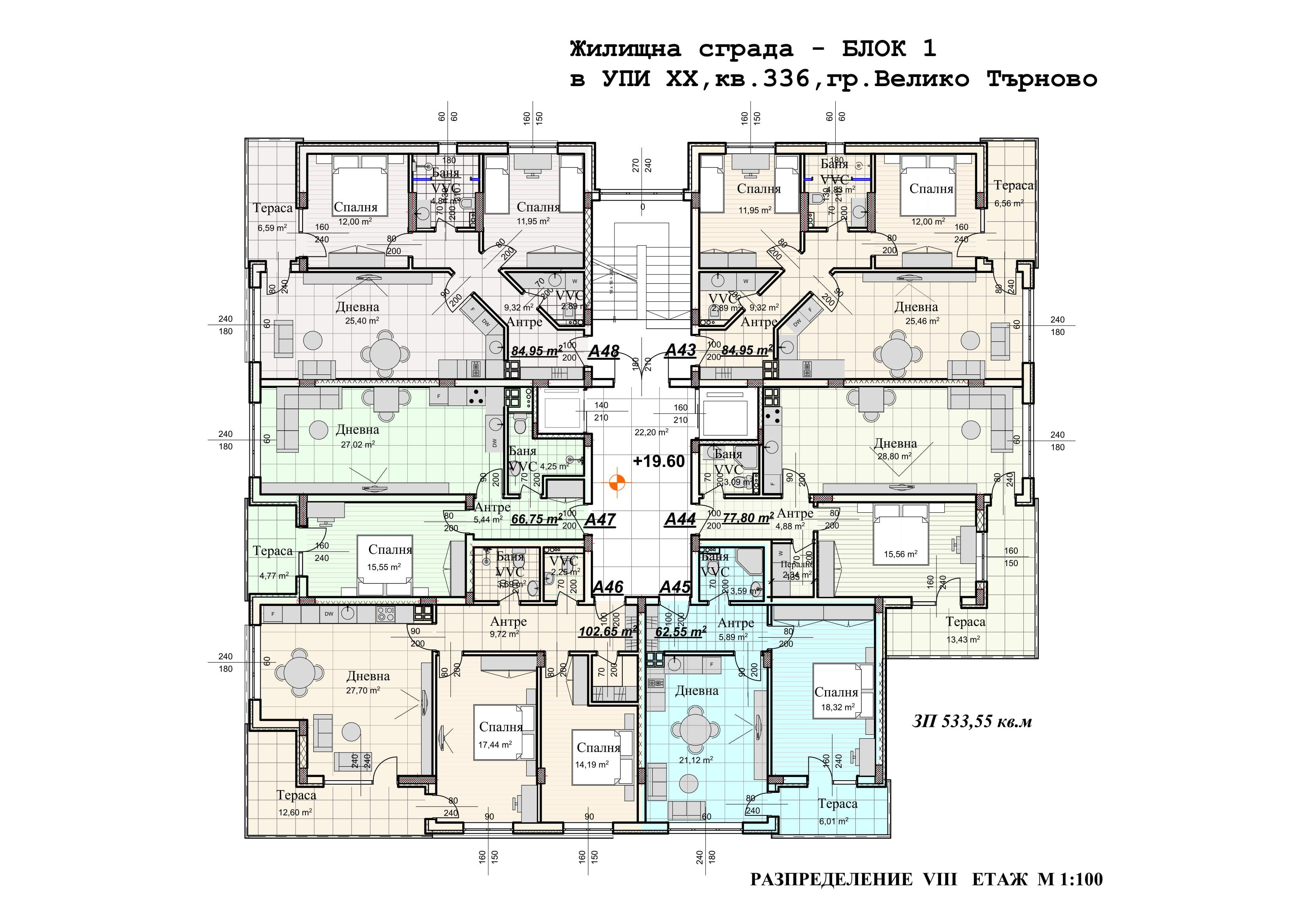 Болярски Дом Етаж VIII.jpg