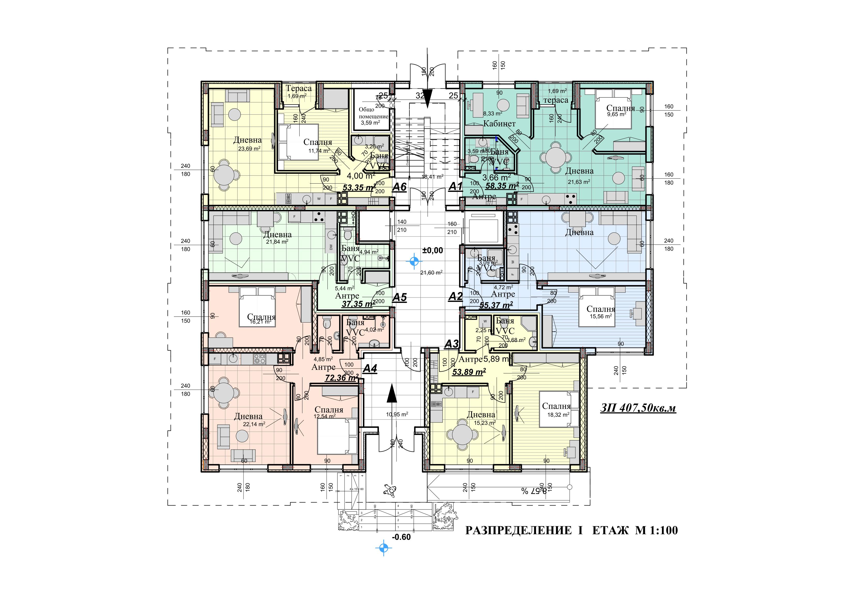 Болярски Дом Етаж I.png