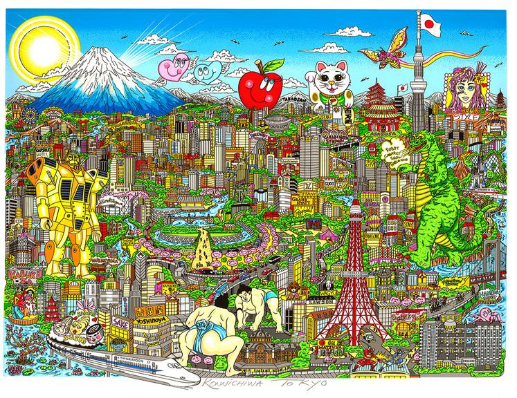 Konichiwa Tokyo LR.jpg
