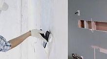 drywall-847-470 (1).jpg