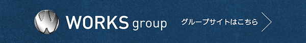 worksgroup_banner_pc.png