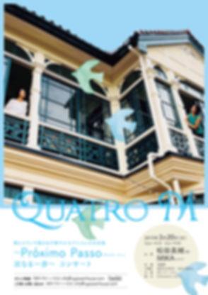 QuatroM_front.jpg