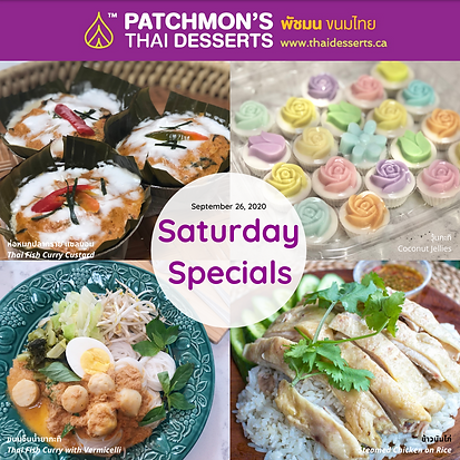 Saturday Specials 0926.png
