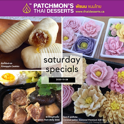 Saturday Specials 1128.png