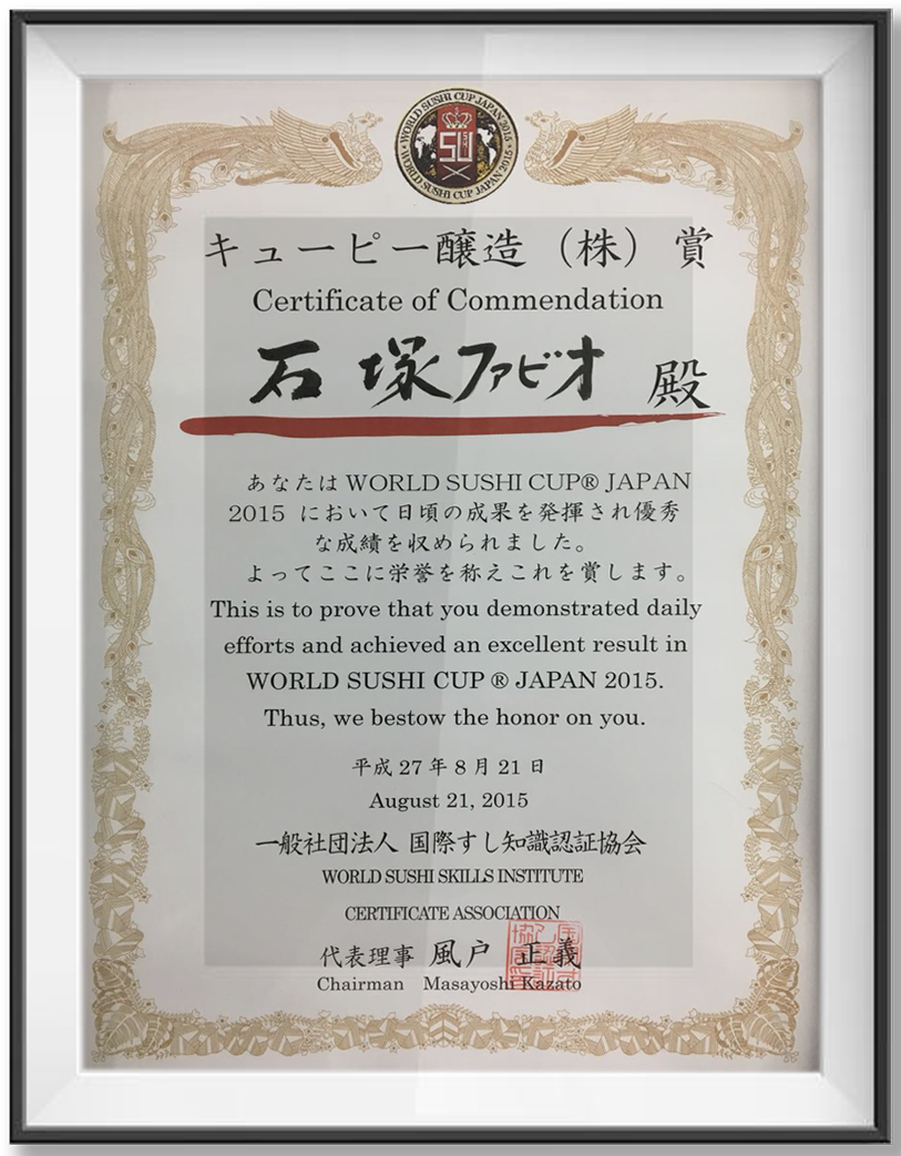 WSCUP-2015.png