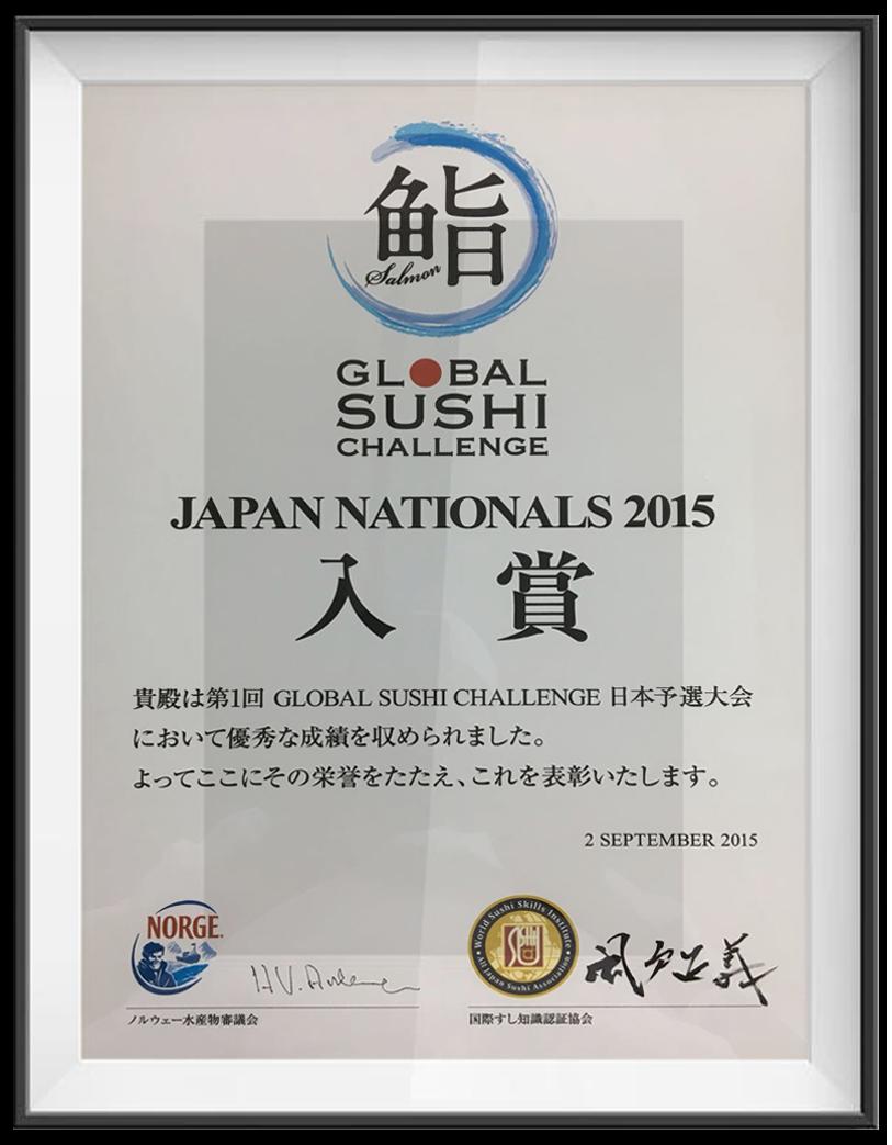 GLOBAL-SUSHI-CHALLENGE.png