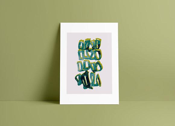 River Pebbles A4 Print