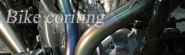 バイクコーティング,DURO,コーティング,自動車コーティング,ガラスコーティング,カーコーティング