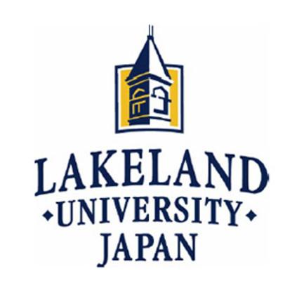 Lakeland University Japan