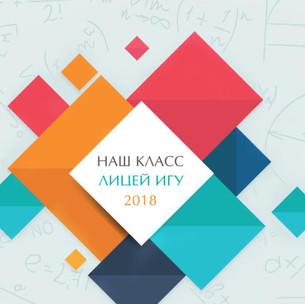 2019-02-04 17-39-03 proprintbook.ru - Ре