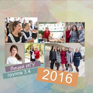 2019-02-04 17-43-57 proprintbook.ru - Ре