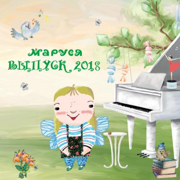 2019-02-04 17-45-20 proprintbook.ru - Ре