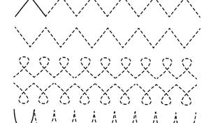 Caligrafía: Ejercicios de trazos I