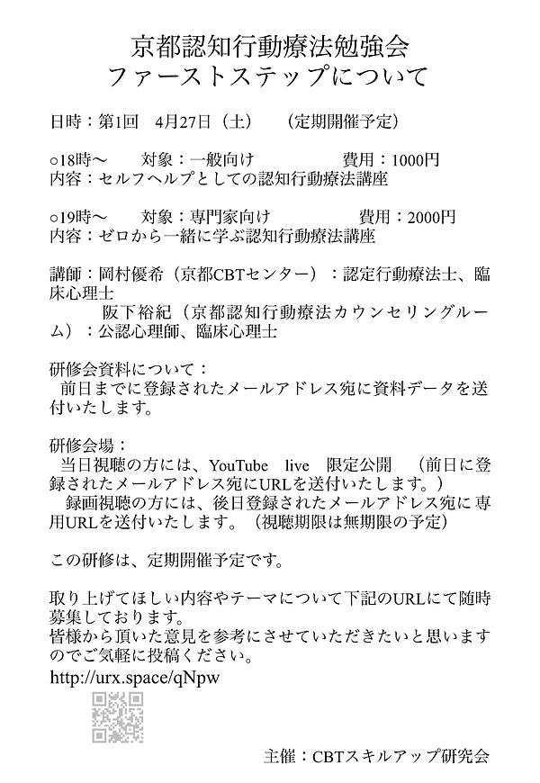 ファイル_001.png