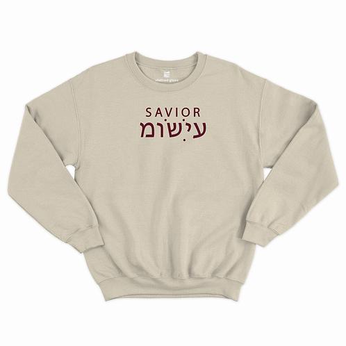 S A V I O R Sweatshirt