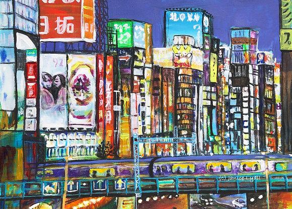 'Tokyo in Colour'