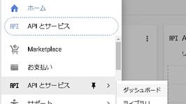 Excel VBA + Google Cloud Vision API を使って画像から文字列を取り出す