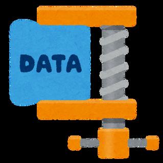 AccessやAccess Runtimeを使わずにmdbファイル、accdbファイルを最適化する