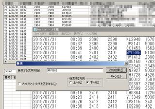 Excel VBA SendKeysでメモ帳を操作
