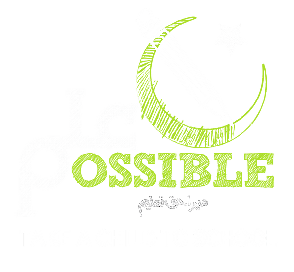 ILMPOSSIBLE PNG HIGHRES white.png