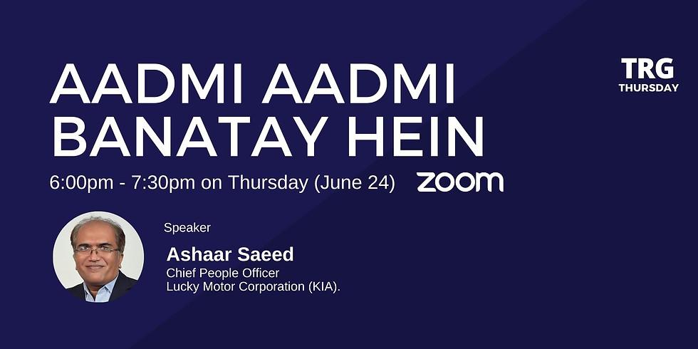 #TRG Meet: Aadmi Aadmi Banatay Hein with Ashaar Saeed