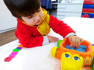 Estimulação Precoce oferece diferentes sensações para as crianças