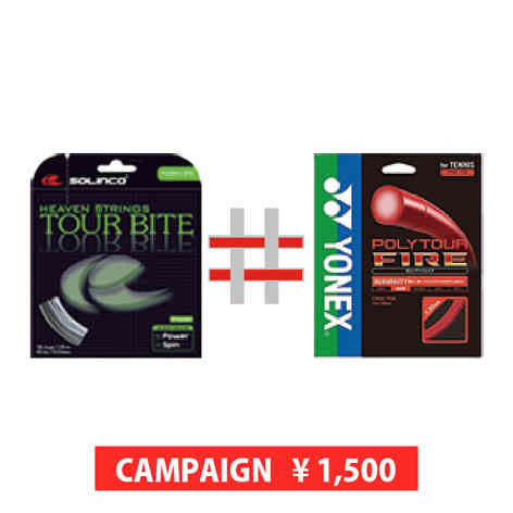 TOUR BITE 1.20mm ×  POLYTOUR FIRE 1.20mm