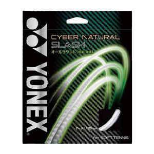 【YONEX】CYBER NATURAL SLASH