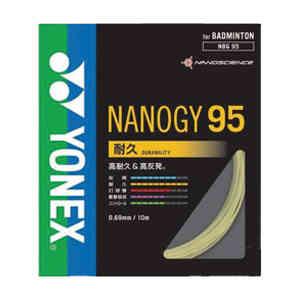 【YONEX】NANOGY 95