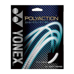 【YONEX】POLYACTION