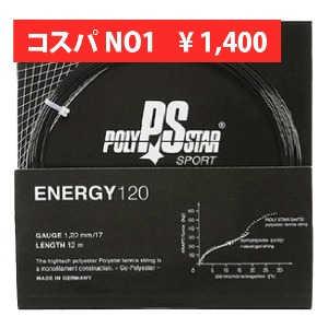 【POLYSTAR】ENERGY
