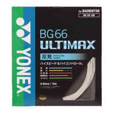 【YONEX】BG66 ULTIMAX