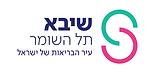 SHEBA LOGO HEB_new-01.png