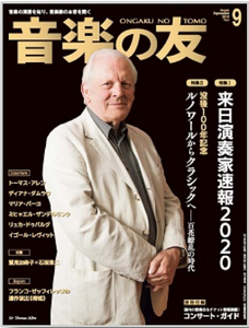 A cover shot for classical music magazine in Japan