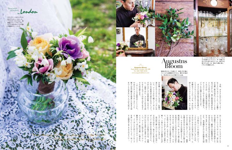 Best Flower Arrangement - Augustus B