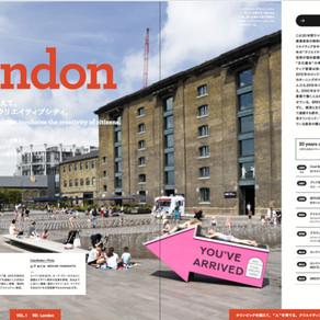 都市ラボ雑誌 読売広告社「オリンピックを超えて、人を育てるクリエイティブシティ」