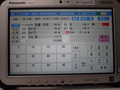 P5170005.JPG