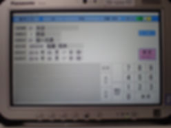 P5170003.JPG
