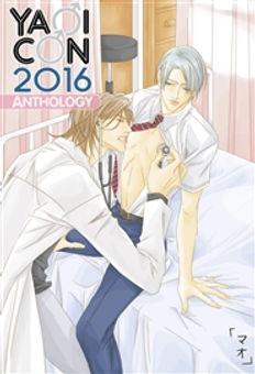 2016 anthology.jpg