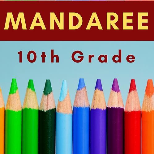 Mandaree Tenth Grade School Supply Package
