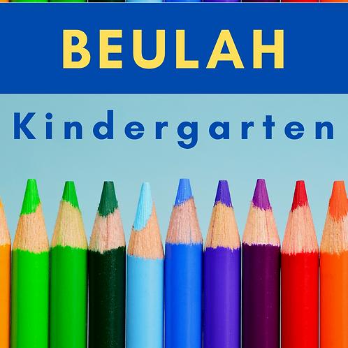 Beulah Kindergarten School Supply Package