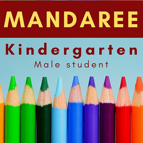 Mandaree Kindergarten School Supply Package, Male student