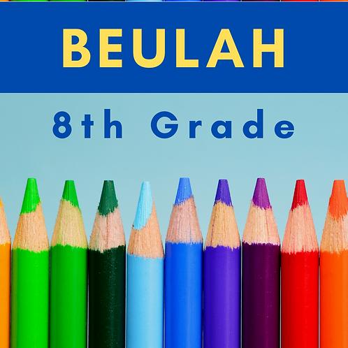 Beulah Eighth Grade School Supply Package